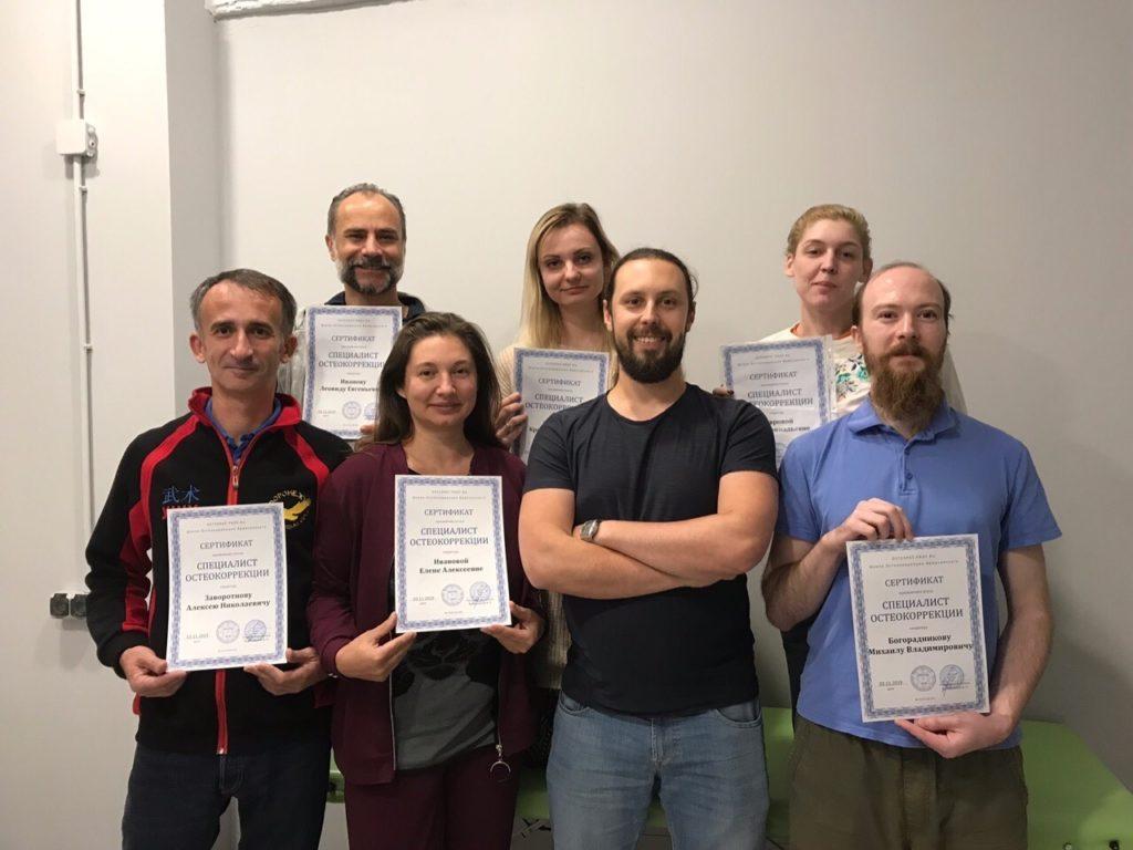 Выпускной семинар базового курса Остеокоррекции