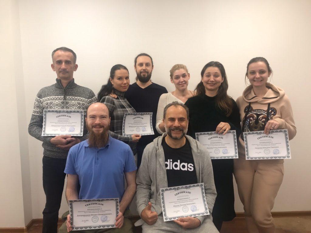 Завершился финальный для группы «Прайм» семинар «Биодинамика-3»